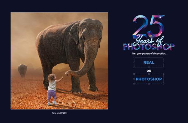 Photoshop 25周年庆专题