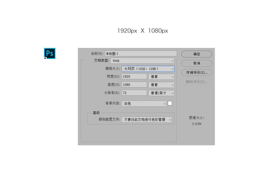 Photoshop结合AI制作创意的字母插画效果,PS教程,素材中国网