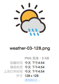 uisdc-icon-20170130-4