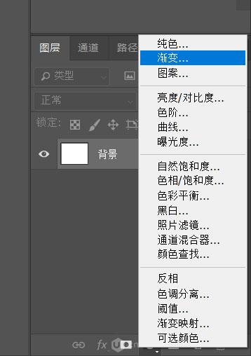 Photoshop制作卡通风格的儿童节艺术字,PS教程,素材中国网