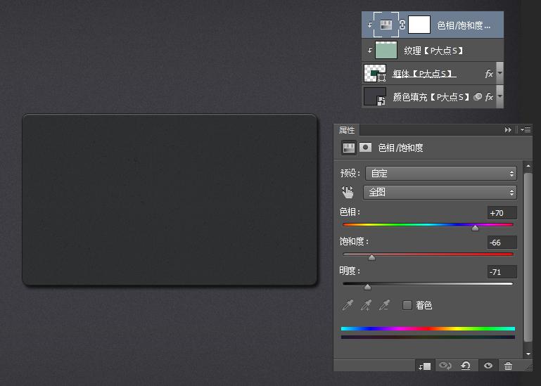 Photoshop设计立体风格的网页上传窗口,破洛洛