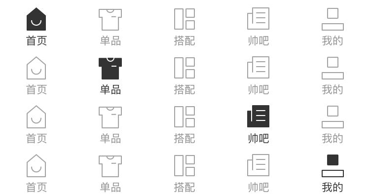 https://www.zuimeiui.cn/wp-content/uploads/2019/02/ed97f3060c33eba35e52a389eba9a220.png